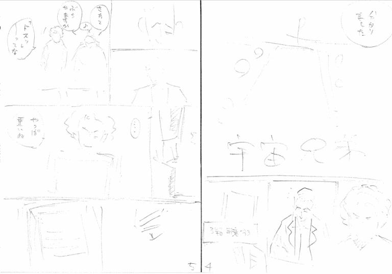 4/18(木)発売「モーニング」20号#206「5812」
