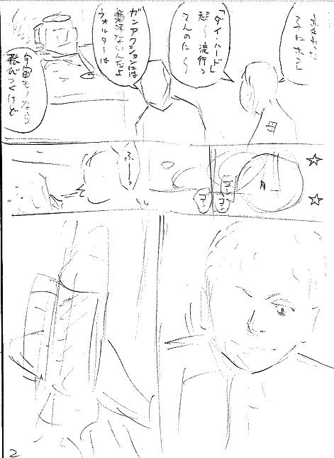 5/16(木)発売「モーニング」24号#208「パーカーとウォルター」