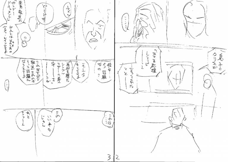 5/23(木)発売「モーニング」25号#209「ギャラクシースパイシー」