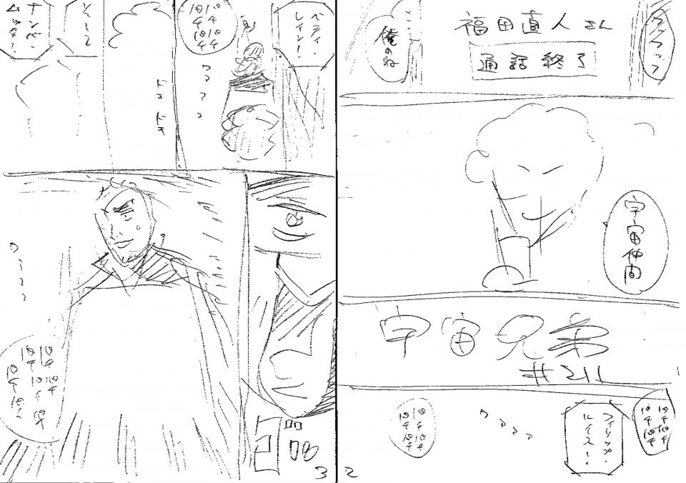 6/13(木)発売「モーニング」28号#211「最後の足掻き」