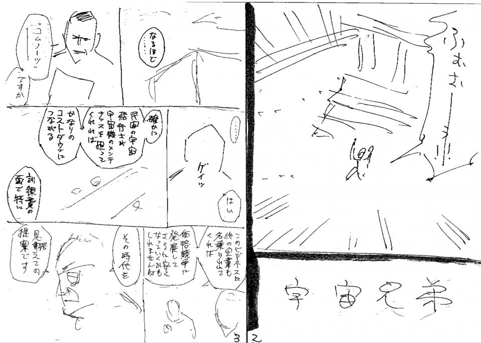 7/18(木)発売「モーニング」33号#213「Piece」