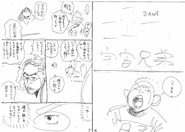 8/22(木)発売「モーニング」38号#215「友達。フォーエバー」