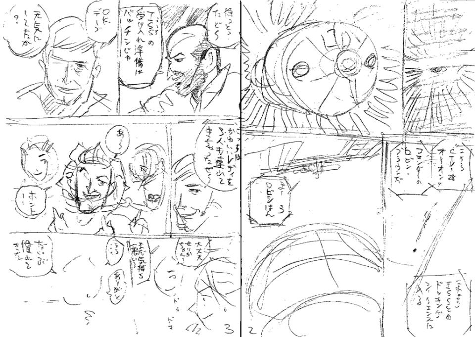 11/14(木)発売「モーニング」50号#222「夢のドア」