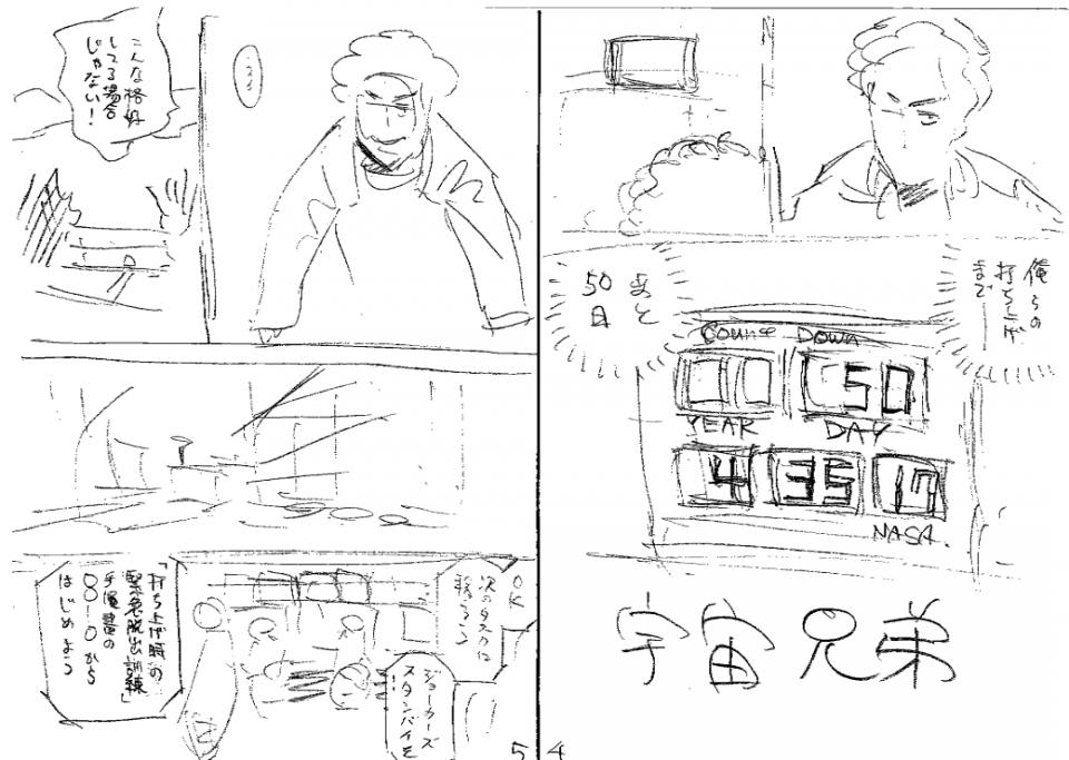 12/5(木)発売「モーニング」53号#223「目を見れば」