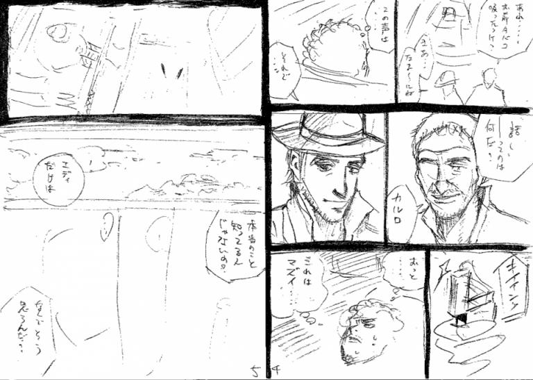 12/26(木)発売「モーニング」4・5号#224「そういうことにしとこうぜ」