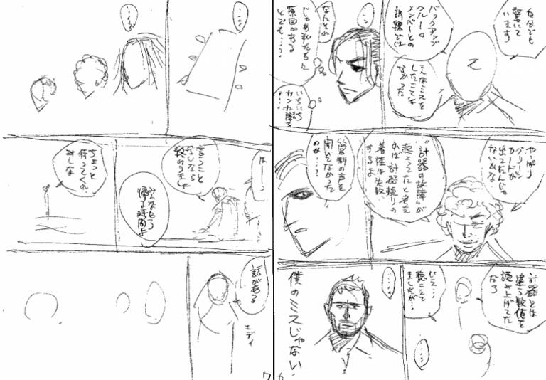 2/27(木)発売「モーニング」13号#226「ゴールド」