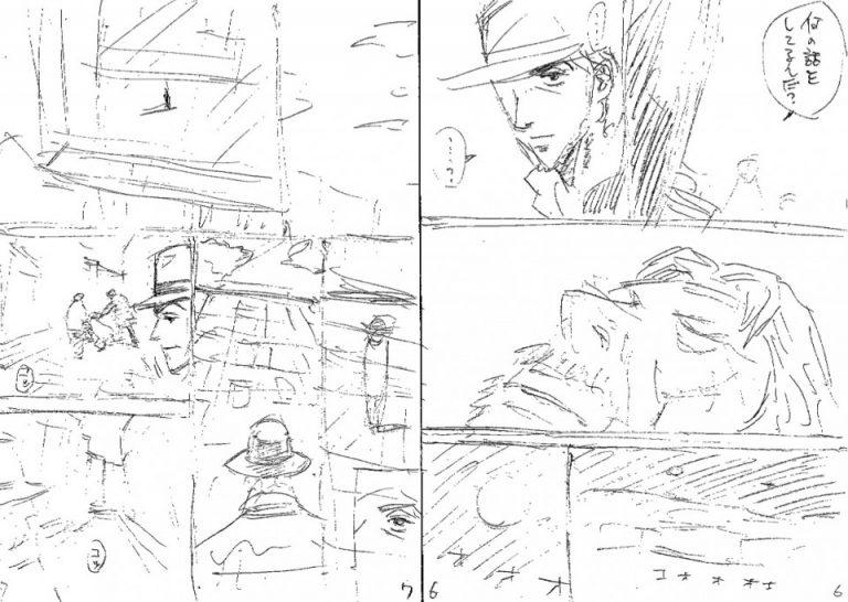 3/27(木)発売「モーニング」17号#227「鍵と金庫」
