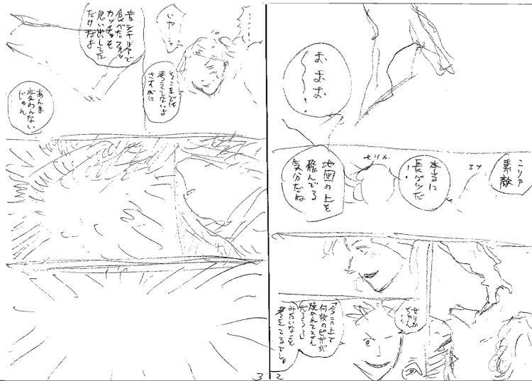 4/24(木)発売「モーニング」21・22合併号#229「パーフェクト」