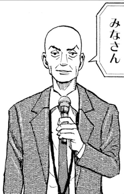 キャラクター紹介/ 鶴見