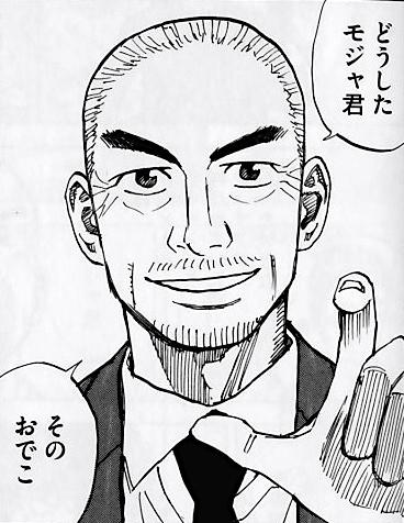 キャラクター紹介/星加正