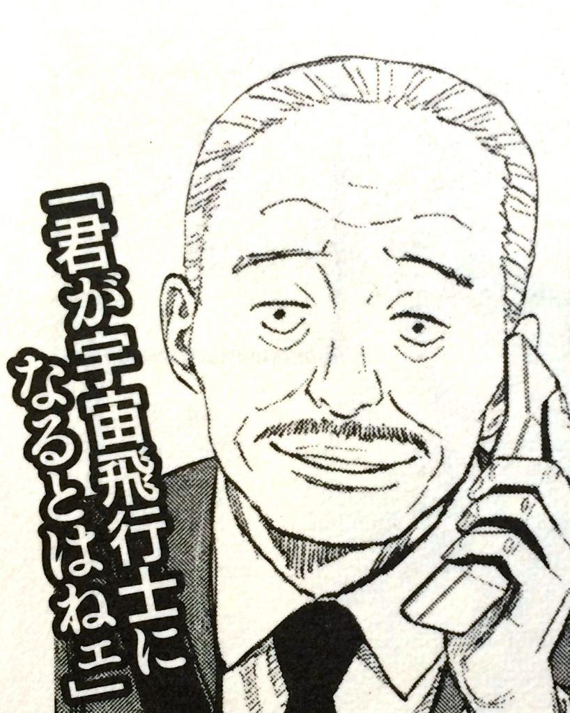 キャラクター紹介/間寺