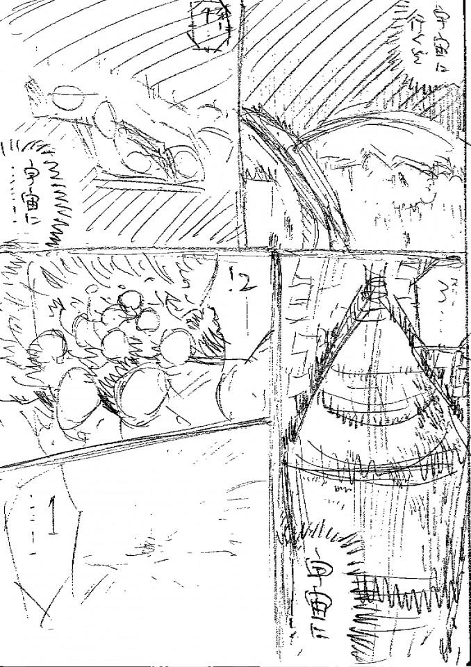 12/11(木)発売「モーニング」2・3合併号#241 「上がれ!」