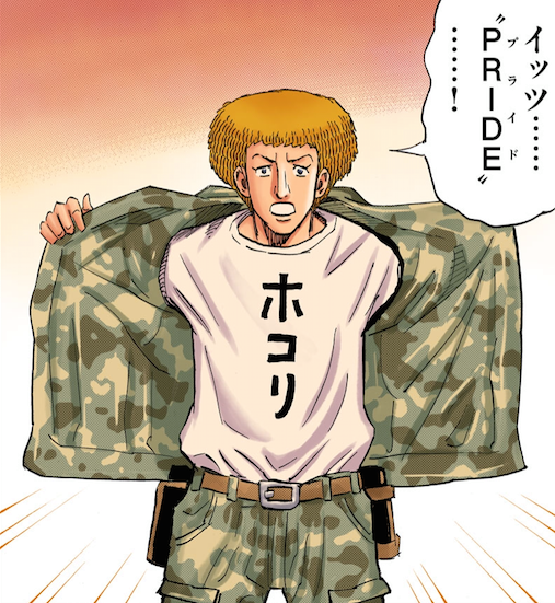 ローリーTシャツ〝ホコリ〟イッツ〝PRIDE〟