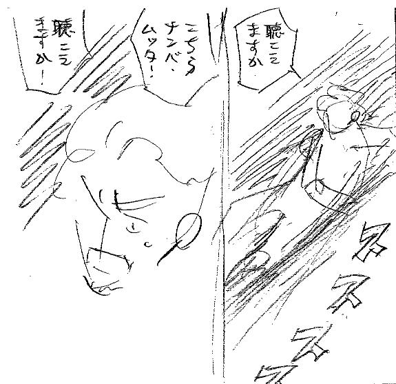 3/19(木)発売「モーニング」16号#247「聴こえますか」