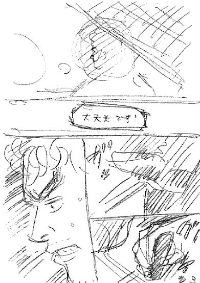4/2(木)発売「モーニング」18号#248「月面着陸」