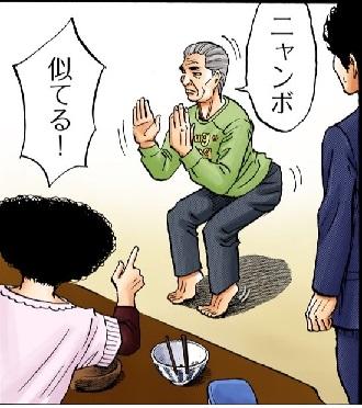 【明日は父の日!】宇宙「お父さん」スペシャル★