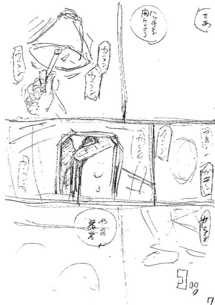 6/4(木)発売「モーニング」27号#252「日本人」