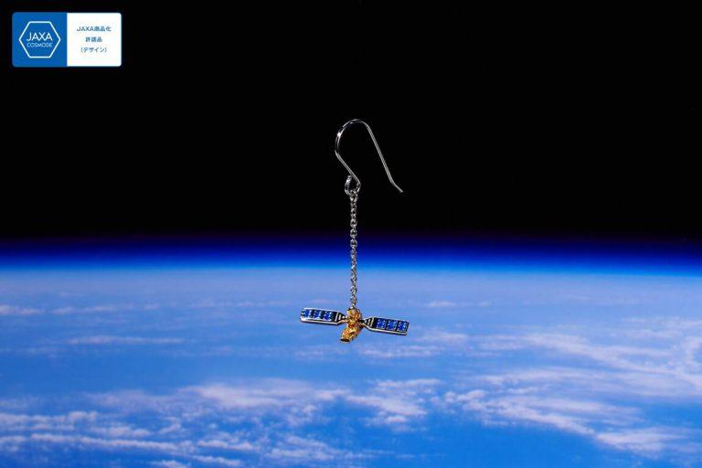 数量限定9個!「小惑星探査機はやぶさ2」アクセサリー★小山宙哉公式ストアにて発売開始