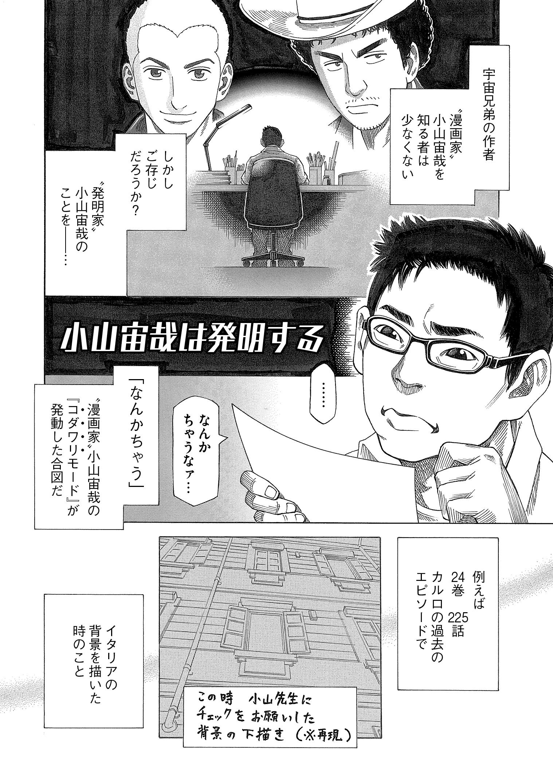 mailmagzine_02_