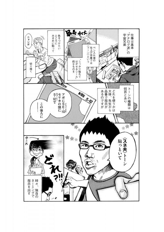 mailmagzine_01 (1)