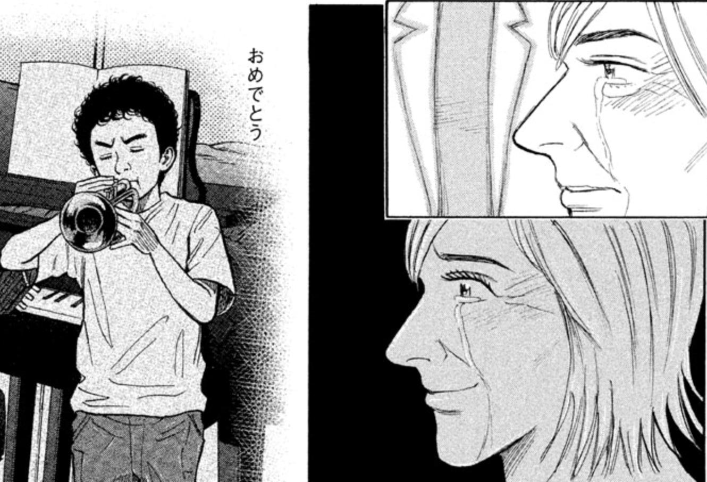 uchukyodai_jp_vol26_16