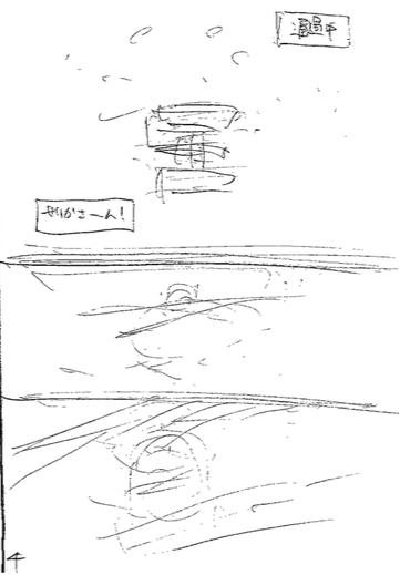 8/1(木)「 モーニング 」44号#260 「光」