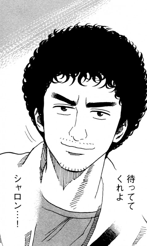 uchukyodai20_171 (3)
