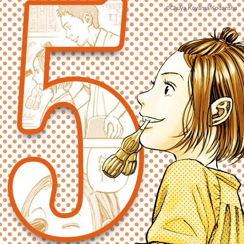 ★☆『宇宙兄弟』27巻はせりかの物語!発売まであと5日☆★