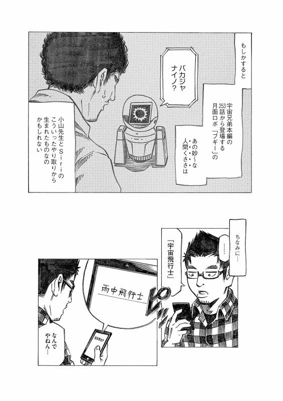 mailmagzine_03_4