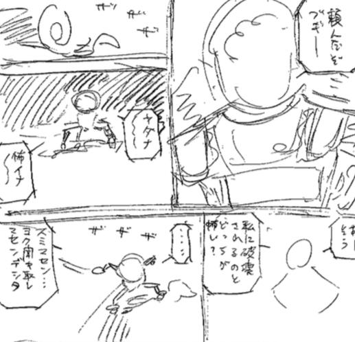 1/7(木)「 モーニング 」6号#265「消失と発見」