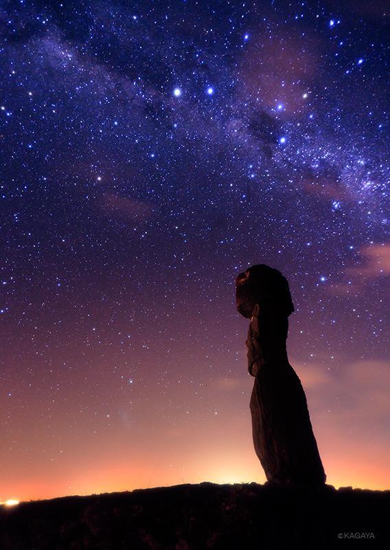 第一回 星空を追いかけて