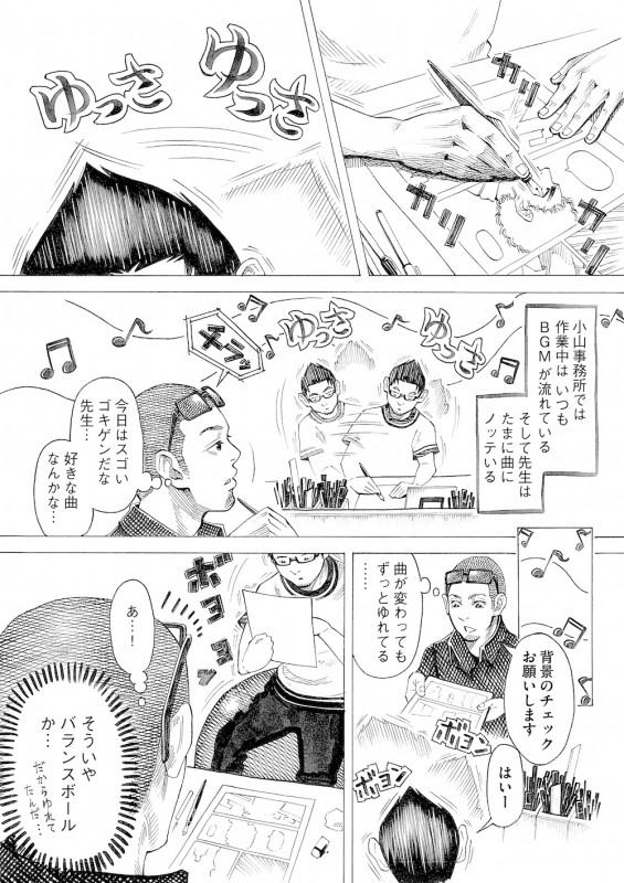 mailmagzine_04_2