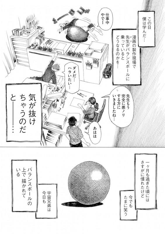 mailmagzine_04_6