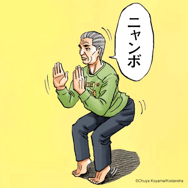 ★☆お父さんの名言アンケート!〜あなたの好きなお父さんの名言は?〜☆★