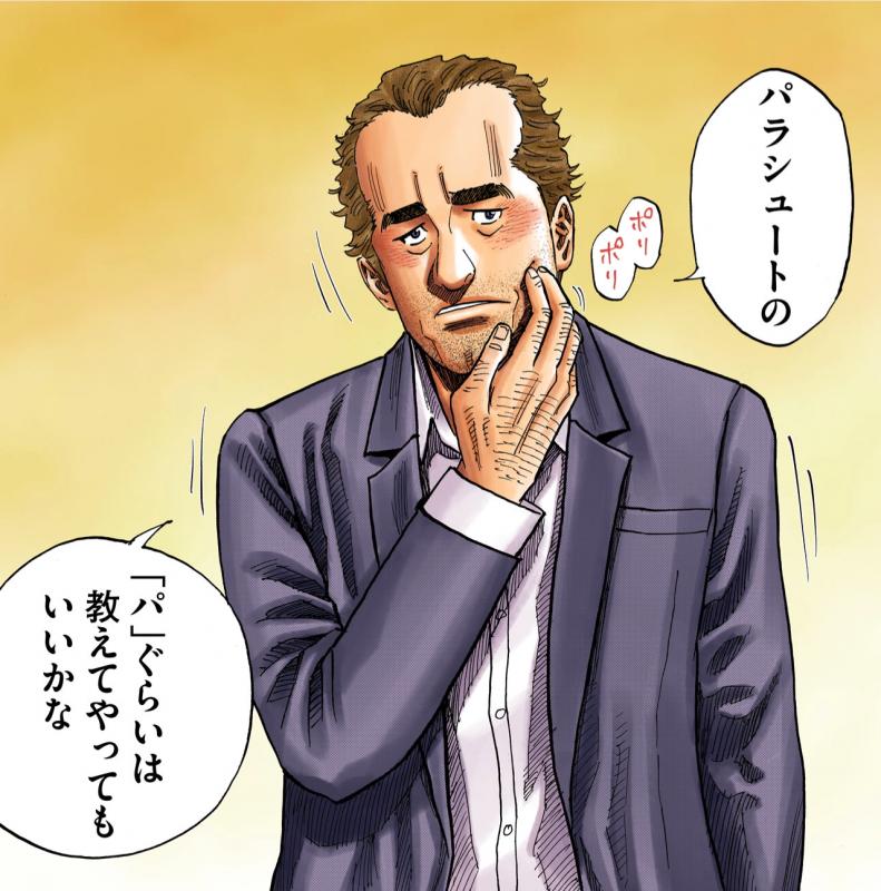 uchukyodai_vol.11_4c_131