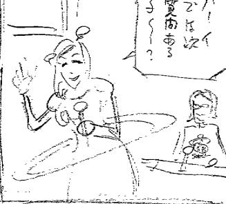 2/4(木)「モーニング」10号#267「気付いた一日」