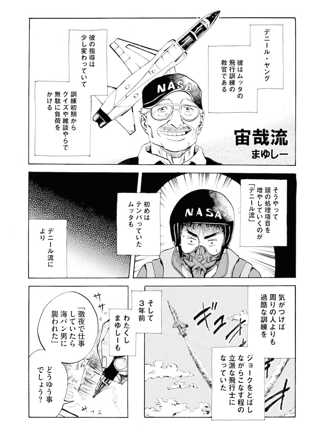mailmagzine_05_