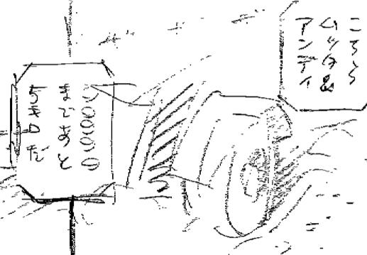 3/3(木)「モーニング」15号#270「贈り物」