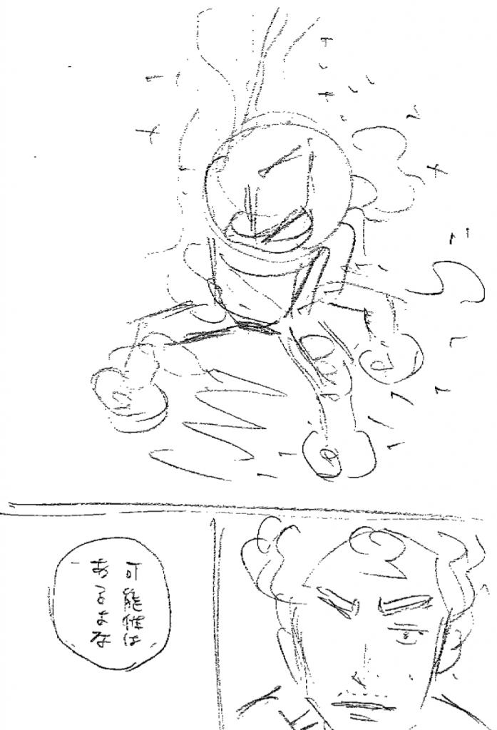 《3/3(木)「モーニング」13号#269「大波」》