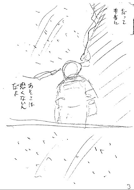6/16(木)「モーニング」29号#276「お前に見せてやりたいぜ」