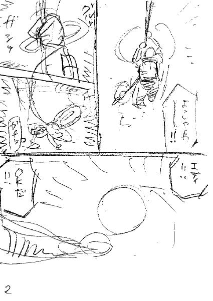 6/30(木)「モーニング」31号#277「エディを信じて」
