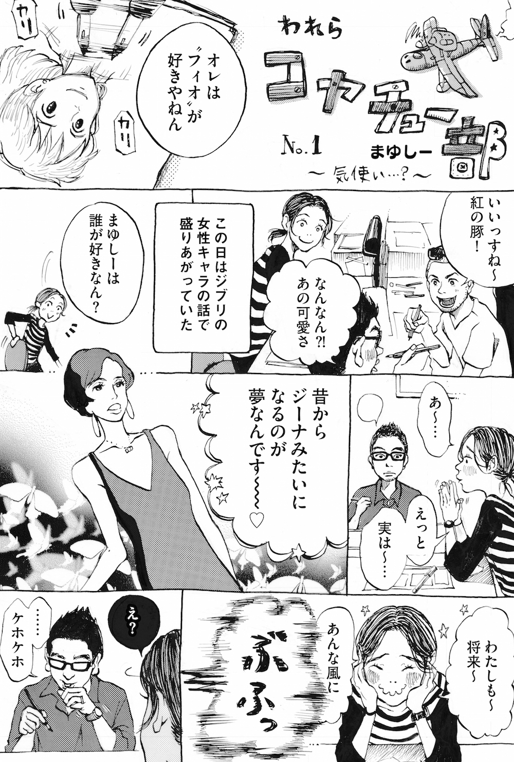 mailmagzine_07_1