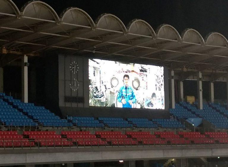 イベントスペシャルレポ☆大西宇宙飛行士と生交信!嵐に負けない宇宙強大Day!
