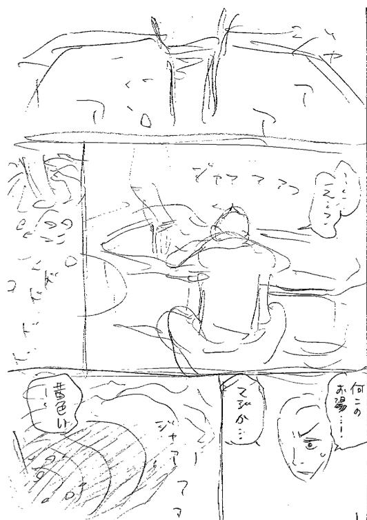10/13(木)「モーニング」46号#283「変な一言」
