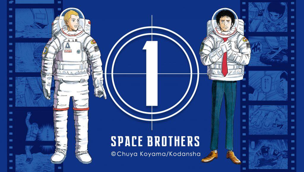 ★☆宇宙兄弟最新刊29巻発売まであと1日☆★