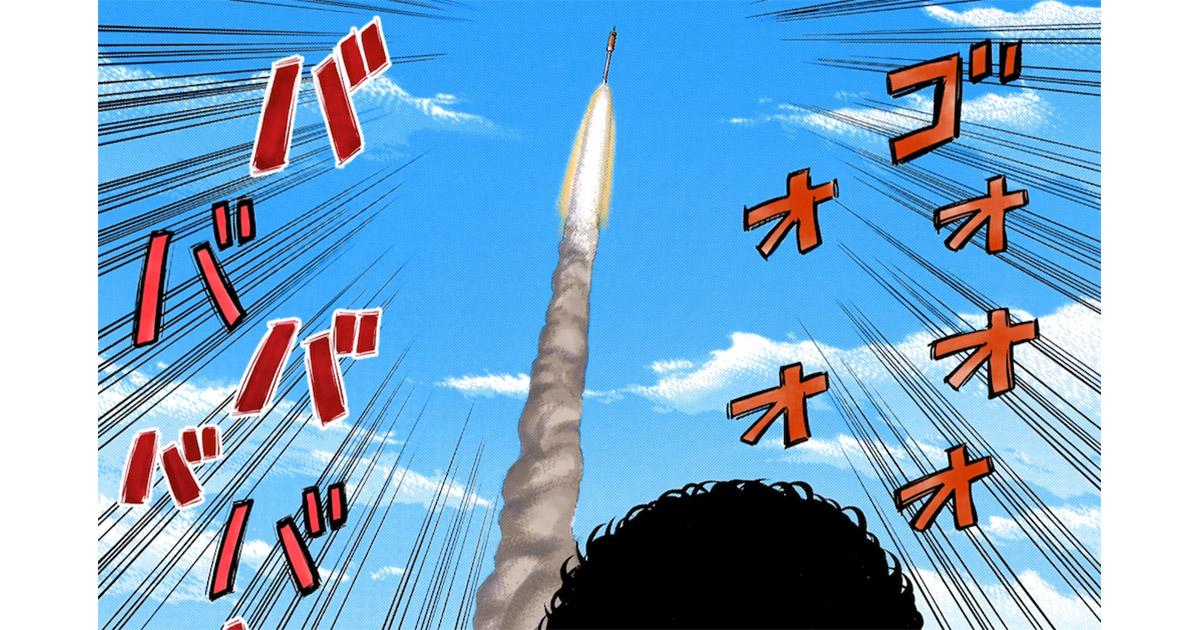 H-ⅡAロケットの打ち上げ時の様子やファンクラブ忘年会の情報も☆ファンクラブメール『週刊宙哉』、今日夜配信!