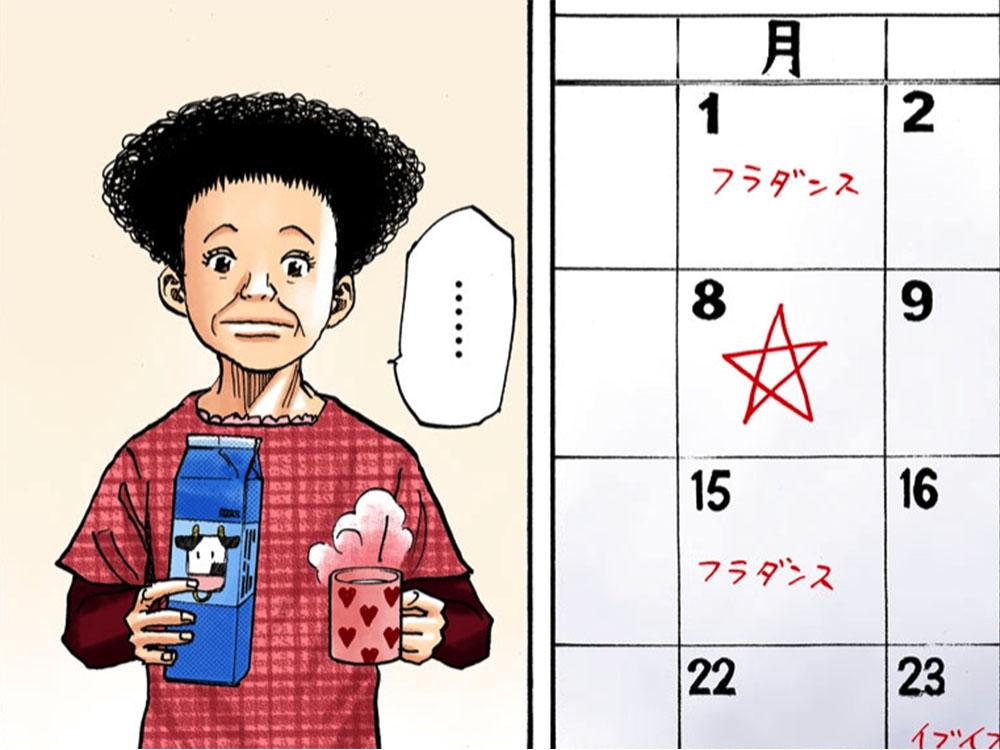 【お待たせしました!】去年、即完売の人気をいただいた宇宙兄弟カレンダーは明日発売開始!