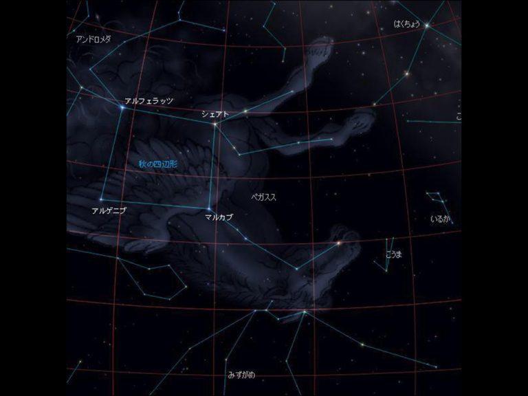 天体観測をしよう!秋の星座