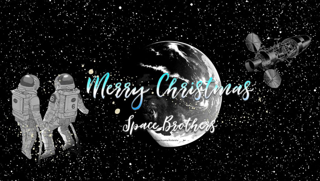 Merry Christmas☆ムッタが想像していた『理想のクリスマス』って…!?