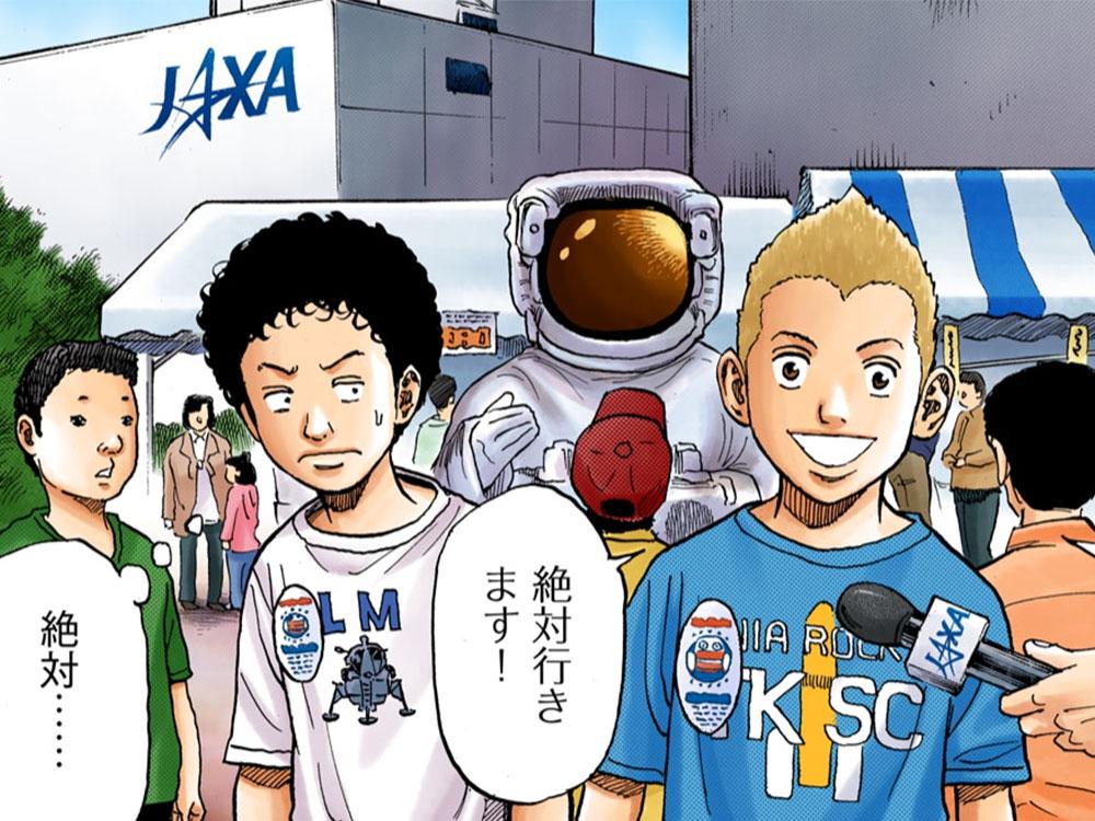 今年もJAXA特別公開日に『宇宙兄弟』コラボ企画が決定!
